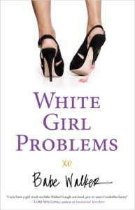 whitegirlproblems_coverart1